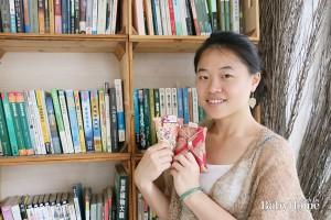 Lin Nien-Tzu