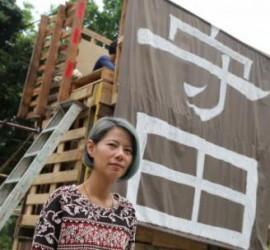Wong Shuk Wai Zoey