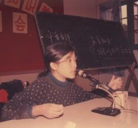 Longsihai's photo3giving speech