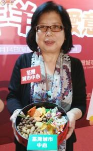 wu-yuelin