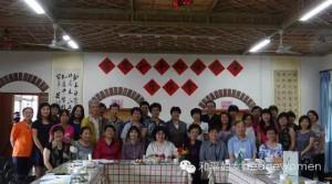 Beijing Seminar