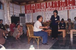 Longsihai's photo1 At the UN training
