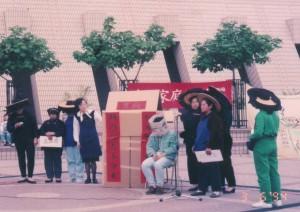 On women's intenational Day 1994