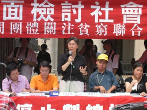 Press conference on 01.10.2004