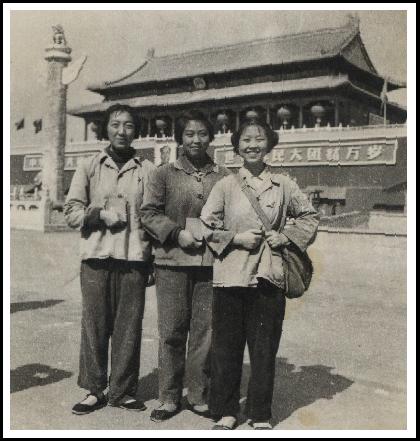 1967.10.9from left to right-Guo Zhaoying,Wang Xiaoguang and sun yu hua