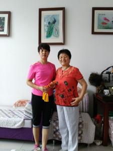 yushiqingfen hezhao